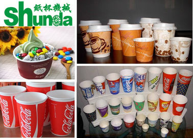 Coffee Tea Disposable Cup Thermoforming Machine High Speed Paper Cup Making Machine