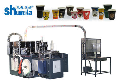 Fully Automatic Paper Coffee Cup Making Machine With High Speed