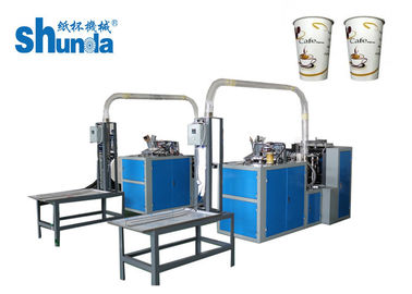 Professional  Paper Coffee Cup Making Machine 135-450GRAM