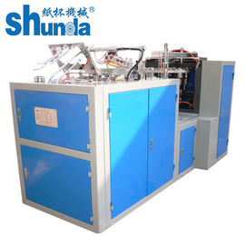 ZBJ -9A small Paper Tea Cup Making Machine all through quenching treatment
