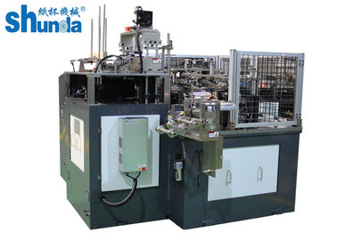 Paper Bowl Cover Forming Cup Lid Machine With PLC Control System , Long Time