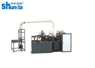 Shunda High Power Durable Paper Tea Cup Making Machine Highly Efficiency