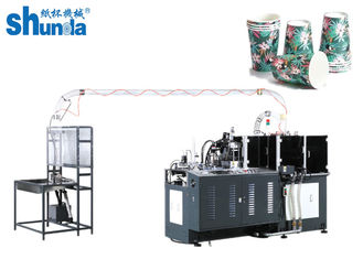 Electric High Speed Paper Cup Forming Machine For Single / Double PE Coated Paper